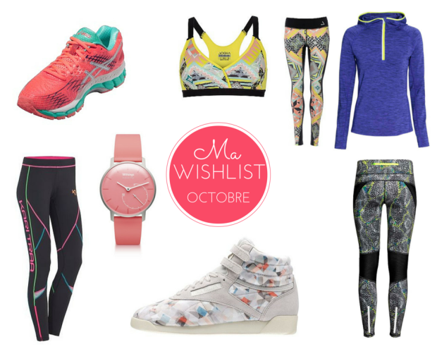 Wishlist_oct (1)
